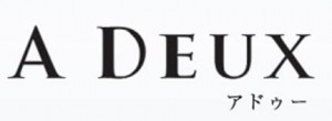 アドゥー ロゴ