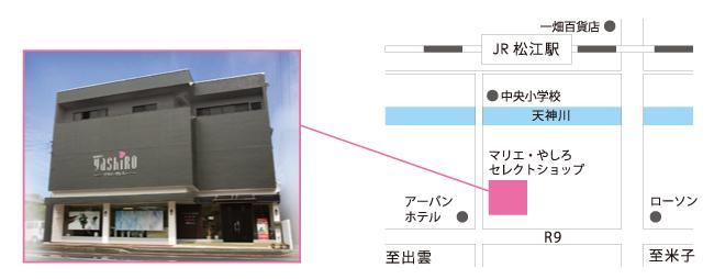 shop_access